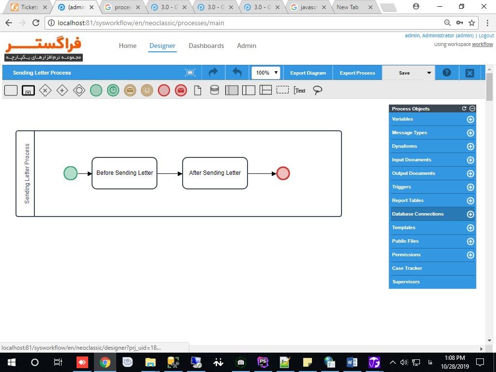 ساخت اتصال پایگاه داده یا Database Connection به پایگاه داده اتوماسیون
